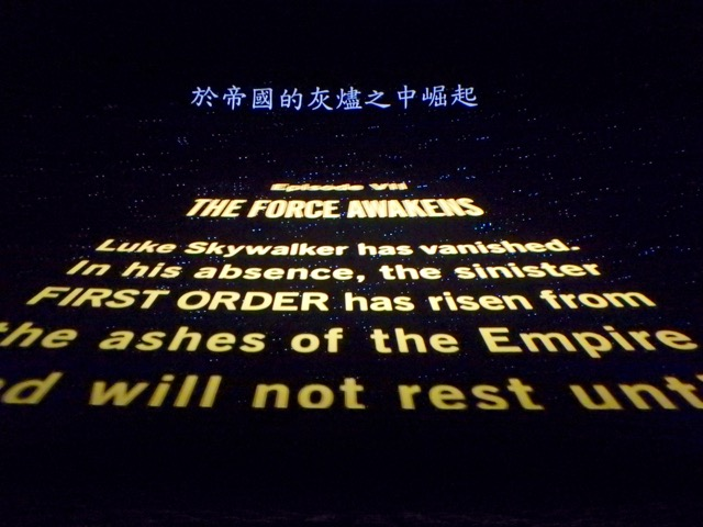 Star Wars, The Force Awakens - Imax 3D with Chinese subtitles